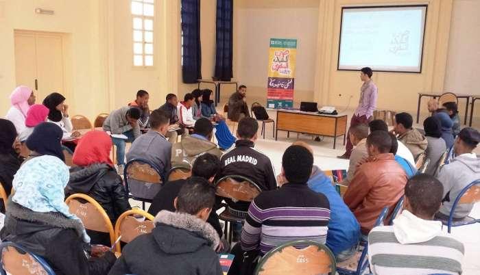 اشتـوكة:دورة تدريبية حول تقنيات المناظرة لفائدة تلاميذ تلميذات المؤسسات التعليمية
